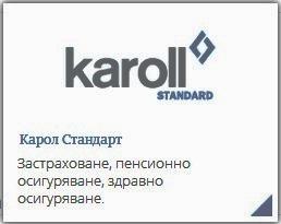 7785_karol_standart_eood