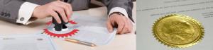 Заверки и легализация с апостилАгенция