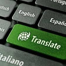Превод на документи